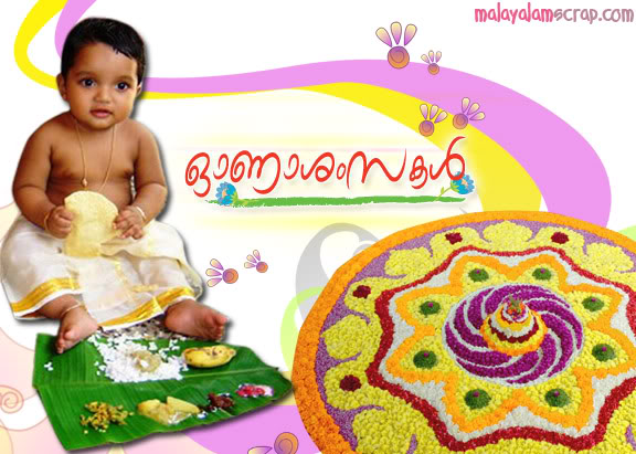 http://abhilashnarayanan.files.wordpress.com/2011/08/all-about-onam.jpg