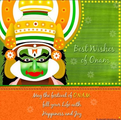 http://abhilashnarayanan.files.wordpress.com/2011/08/onam-wallpaper-2.jpg